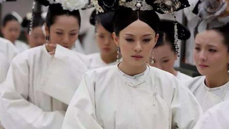 皇帝驾崩后,新帝如何对待后宫三千佳丽?最后两种令人出冷汗