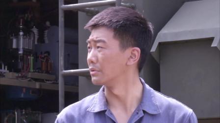 绝密543:金主任要调走罗鸣,肖占武发愁,这下真成后娘养的了