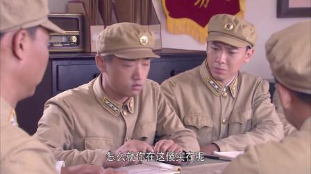 绝密543:肖占武流氓求杨硕原谅,追到女厕所,把女兵吓懵了