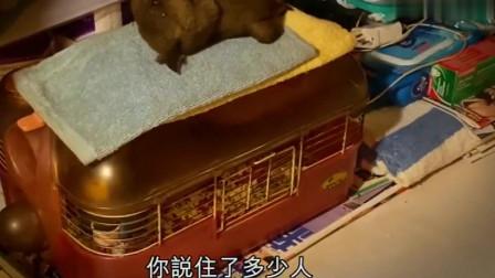 住80尺劏房的香港阿姨:现在过一天算一天 不去想以前多有钱