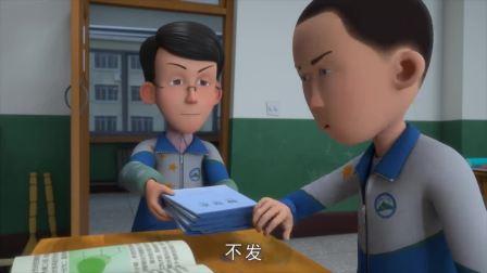 茶啊二中:贾淳要打金建军,被沈思琪给拦住了,贾淳快别N瑟了
