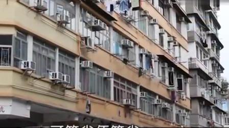香港劏房一盘难求,180呎月租4千3百元,劏房相当渴市很抢手