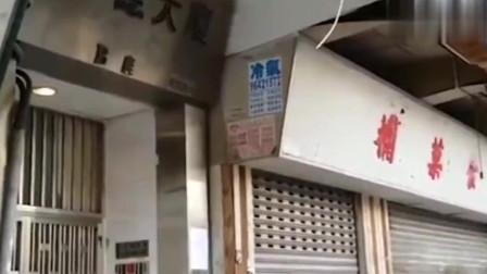 香港油麻地1百呎劏房,月租2千5百元,面积小只能睡在马桶边