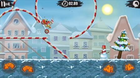 狂野飙车:化身为圣诞老人,在冰天雪地里旋转180度