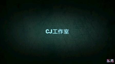 CJ工作室成员介绍