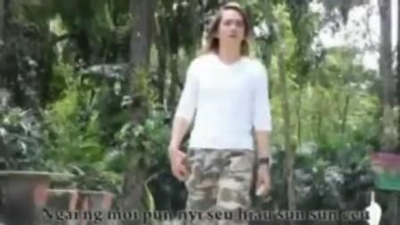 印尼客家歌曲 红尘有你(客家语版)