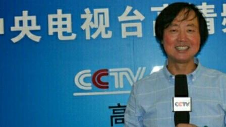 CCTV牛恩发现之旅:身边追梦人(北京市昌平区)