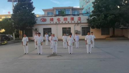 传统楊式太极拳37式展示
