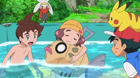 宠物小精灵剑盾 新动画 第31话「丑丑鱼的美丽鳞片」 精灵宝可梦
