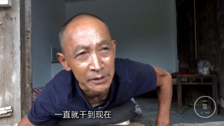 身强志坚!四川男子41年趴在门槛上编制,门槛被磨出6厘米凹槽