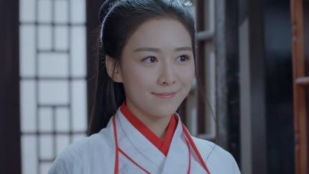16 Cut 4.标题:小金子恢复女儿身,白衣红裙太惊艳,展昭看呆了.mp4