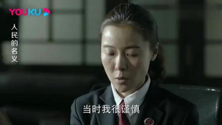 蔡成功举报侯亮平贪污受贿,是要把侯亮平往死里搞!