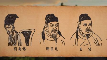 """唐朝""""哑巴""""皇帝,却能进行著名的永贞革新,如果他不是哑巴,唐朝会改变结局吗??"""