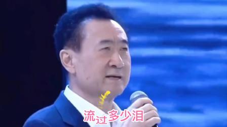 王健林vs马云《创业者之歌》,送给所有在外创业打拼的朋友