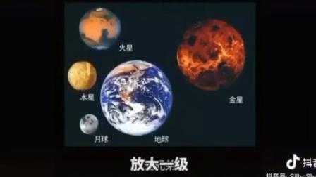 宇宙一一地球