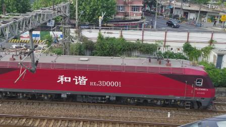 HXD3D0001牵引K187次列车