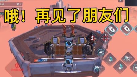 【重装上阵】沙雕空战,不会开飞机玩什么空战啊?