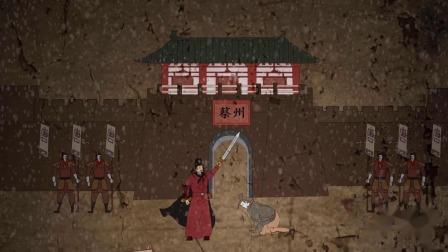 不入虎穴,焉得虎子,李愬雪夜入蔡州成为中唐战争史上的佳话