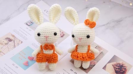 米妈手作 长耳兔宝宝 小玩偶挂件 毛线编织 钩针教程