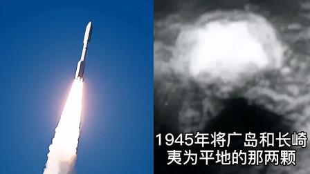 广岛长崎核爆75周年 蘑菇云升起瞬间曝光:核武可能再被使用吗?