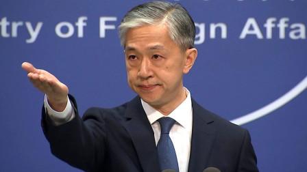 """一些国家""""关切""""香港立法会选举推迟 汪文斌有理有据 铿锵表态"""