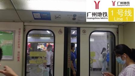 中国两款西门子,广州地铁1号线大西西门子和上海地铁1号线老八西门子关门动态比较