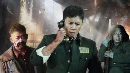 《八佰》男演员大集结演绎抗日英雄,神仙阵容燃炸8月档