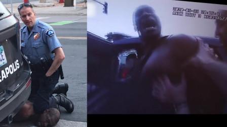 黑人之死执法记录曝光:哭着被拽出警车 遭跪压数次求饶大喊妈妈
