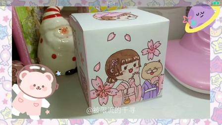 【千寻】樱花小铺自制盲盒🌸第二弹~~【已出啦】