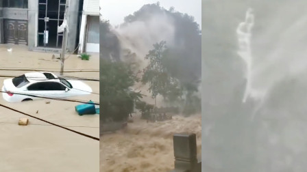 """50秒看台风""""黑格比""""过境现场:洪水从山涧喷涌 瀑布经狂风化雾"""