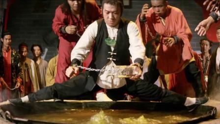 老版奇门遁甲:众人比拼油锅拿钥匙,布鞋变鲤鱼、神龙吸水显神通