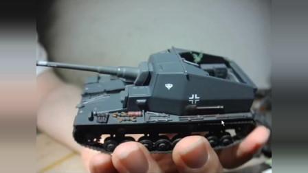四号A型105mm K18自行火炮1:72 老神牌低端合金模型闲谈 ixo altaya