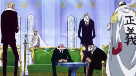 海贼王中的势力最强的世界集团,却有四位海军不把他们放眼里!