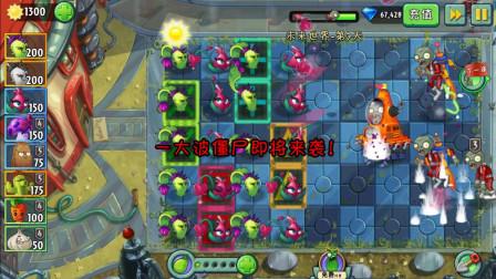 植物大战僵尸2:投手军团,来到了未来世界,能否消灭僵尸?
