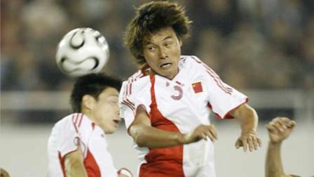 大帝一辈子的痛!04年亚洲杯决赛这一球,让李毅险些抱憾终身