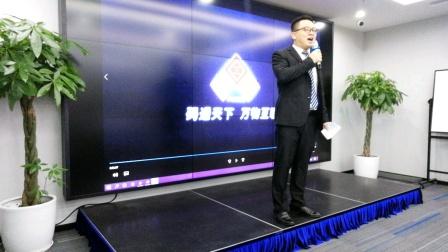 三维码深圳运营中心开业分享!