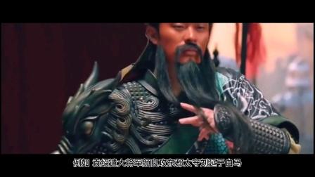 """关羽的兵器真的叫""""青龙偃月刀""""吗?"""