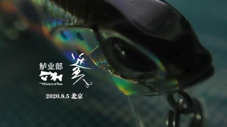 聊饵:DUO 矛头4节鱼 70s