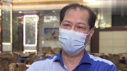 疫情下谋生很难!香港酒楼老板:我剩下60个员工都要100多万薪金