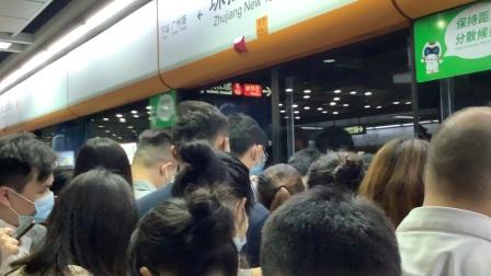[疫情末期的羊角专题]实况:广州地铁3号线发班密集,却容不下这么多的客流