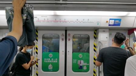 广州地铁5号线 珠江新城-猎德 区间运行,拍摄时间:2020年8月5日,拍摄列车:05×079-080,拍摄车型:L4蓝精灵二世,列车广告:滴露。[原创]