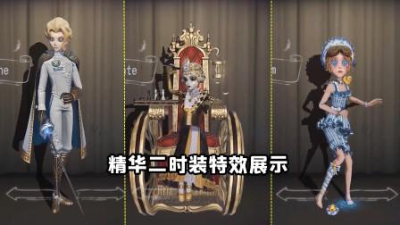 大侦探:精华二游戏内特效展示,小特建模翻车 雕刻家形象敷衍?