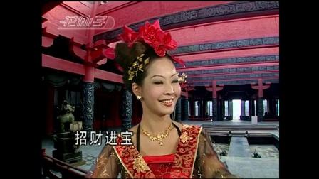 刘珺儿MTV《招财进宝》粤语贺新年花仙子文化靓人靓歌粤语小调百听不厌