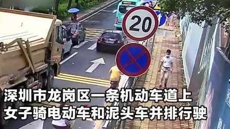 血的教训!监拍:女子和泥头车抢道,亲手将自己送进夺命盲区殒命