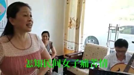 黄梅戏选段《民女名叫冯素贞》