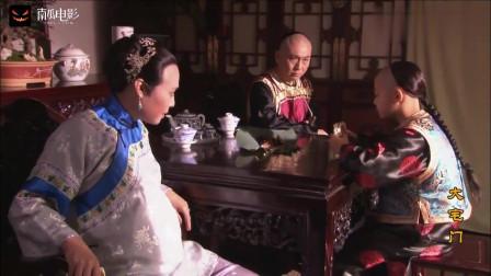 大宅门:景琦和三叔打架,没想到二奶奶不仅没责罚,还赏酱肘子吃