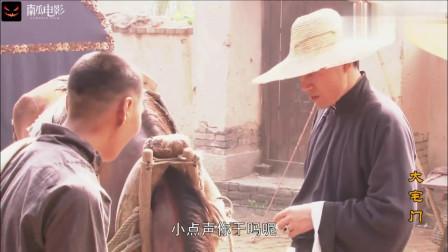 大宅门:七爷有多牛?养的马爱吃小笼包,一块大洋八笼出手痛快!