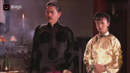 大宅门:七爷就是霸气,为了祭白三爷,上来就把儿子给撵出家门!