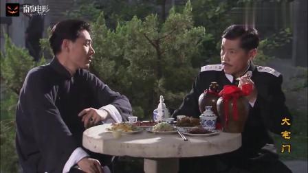 大宅门:坐牢就服白家七爷,把北平监狱当成饭店,厅长求他出去!