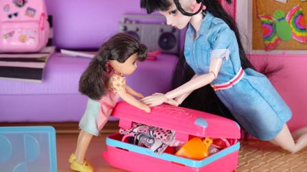 叶罗丽娃娃故事:罗丽准备去旅行,带的东西太多挤爆行李箱